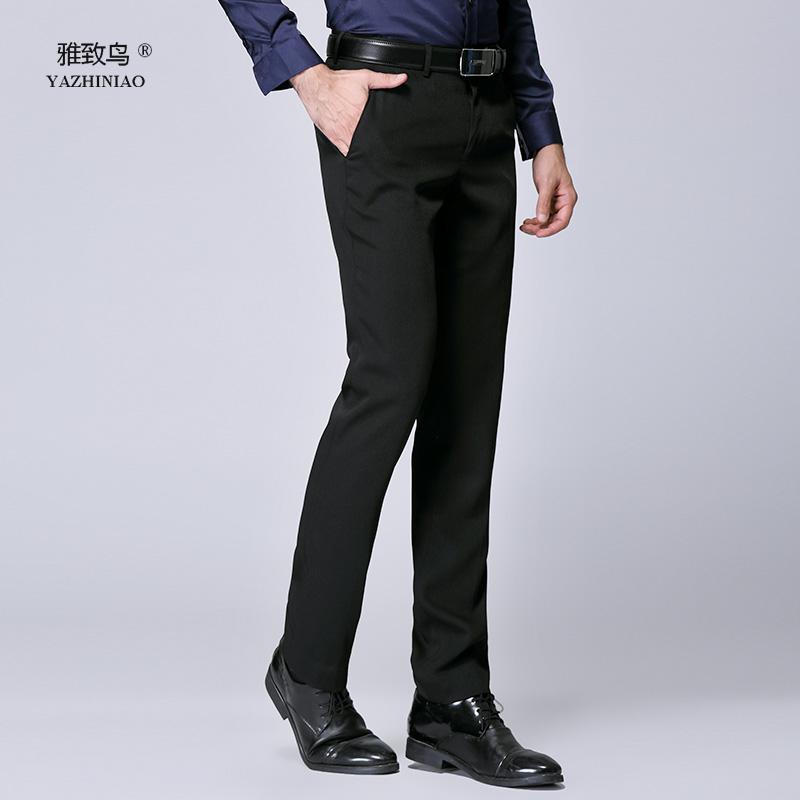 雅致鸟商务西裤防尘职业修身休闲男士英伦正装免烫西装裤男黑色裤