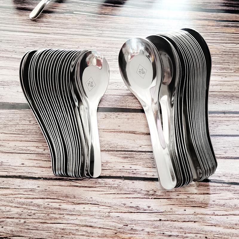 勺子大号吃饭平底勺子商用不绣钢勺子家用汤匙不锈钢调羹儿童加厚