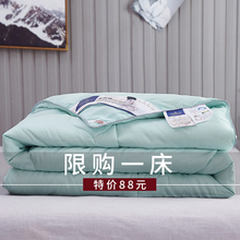 蚕丝被100%桑蚕丝8斤冬被6斤春秋hn154斤空rt单的双的被子