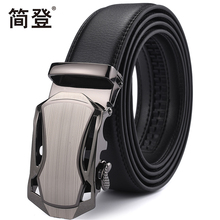 Belt men's leather automatic buckle business men's belt youth leisure Korean version of the tide students leather simple belt