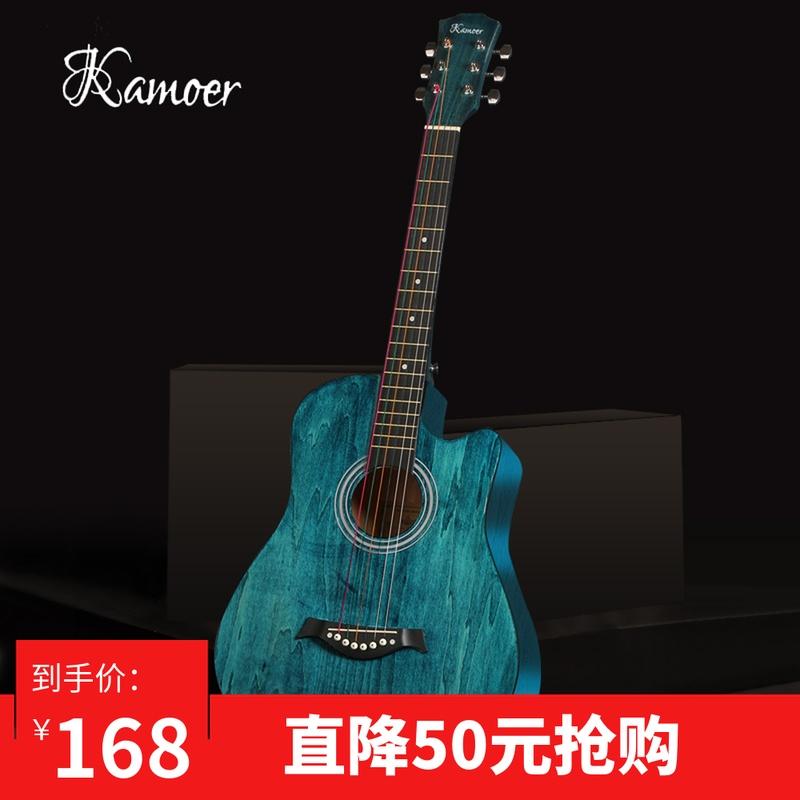 卡摩迩正品38寸41寸初学者民谣木吉他学生青少年自学男女练习入门