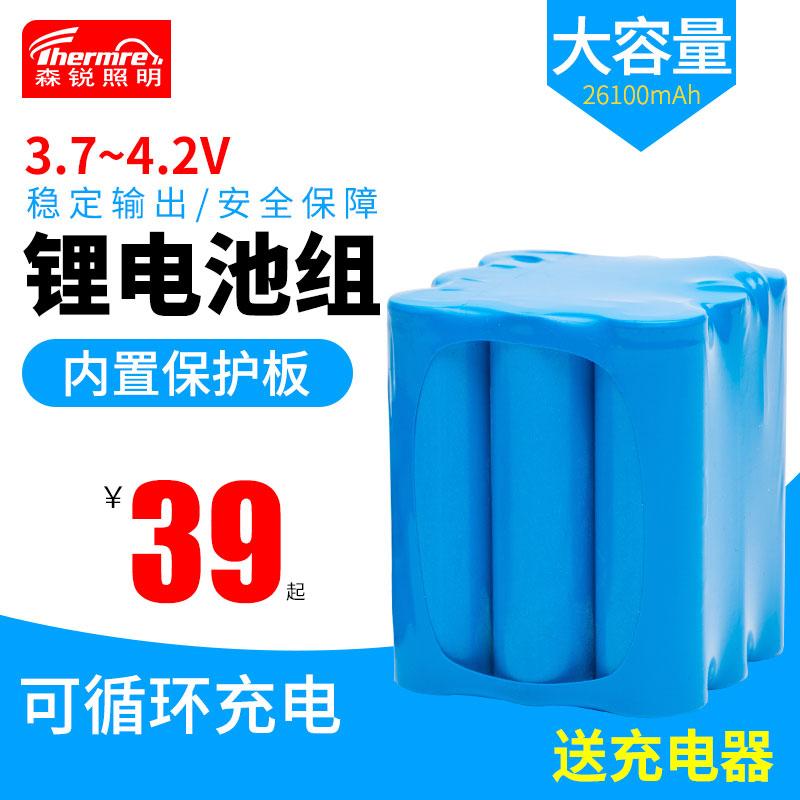 18650锂电池组3.7V大容量可充电带保护板探照灯钓鱼灯DIY组装配件