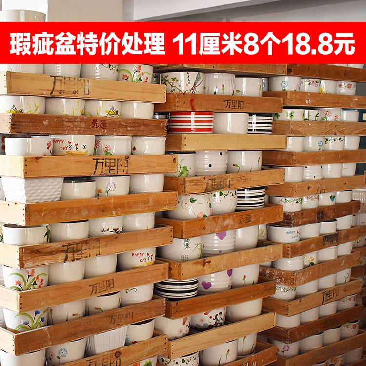 (瑕疵品特价处理)花盆陶瓷大中小号清仓特价多肉花盆带托盘