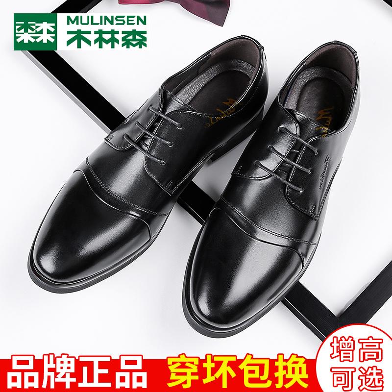 木林森男鞋商务正装皮鞋2020夏季新款休闲韩版英伦真皮内增高皮鞋