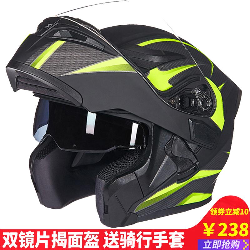 GXT摩托车头盔夏季男女士双镜片带蓝牙防雾揭面盔四季机车全盔