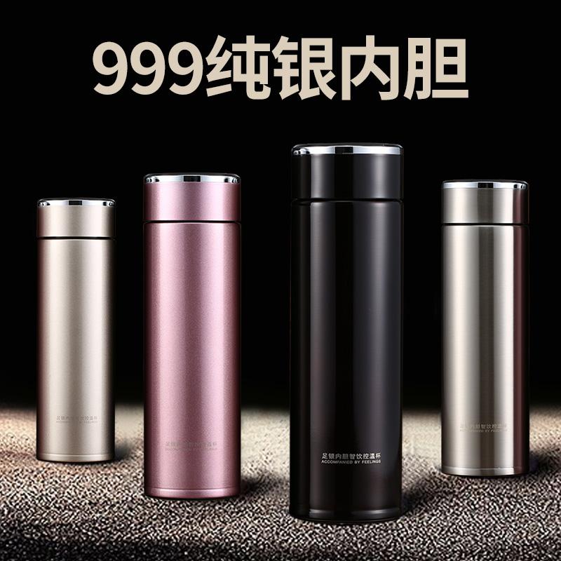 S999纯银内胆控温杯恒温杯高档不锈钢保温杯男女士泡茶银杯子定制