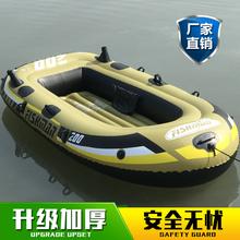 橡皮艇加厚充气船钓鱼go7冲锋舟皮um船2/3/4的游艇气垫渔船