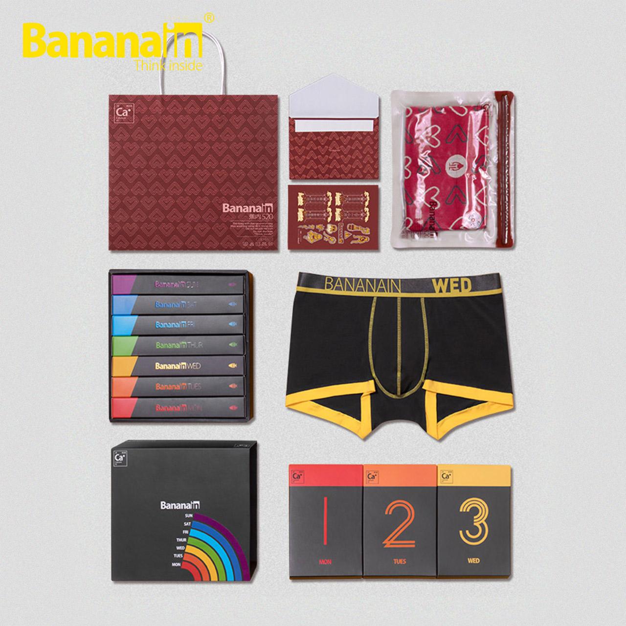[¥258]蕉内520CL情人节限定对向限量礼盒爱心情侣内裤袜子男女朋友礼物