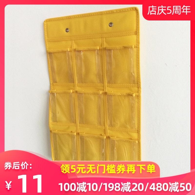 索普拉 9格收纳袋挂袋 门后墙壁挂式衣柜储物挂袋