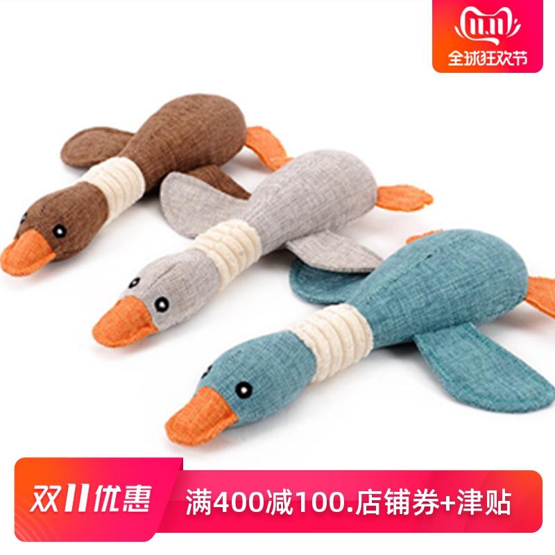 宠物狗狗玩具泰迪金毛比熊博美幼犬小型犬小狗磨牙发声玩具尖叫鸡