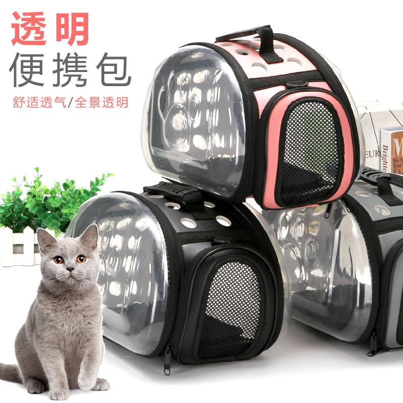 猫包外出便携宠物猫咪全透明书包装猫的携带手提太空遛猫包小型狗