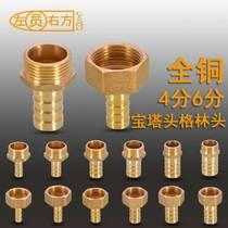分銅變徑四分水管水暖配件4分轉6分接頭內外絲接頭內絲直接對絲4