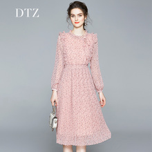 2021年秋装长袖减龄kf8雪纺百褶x7质粉色裙子