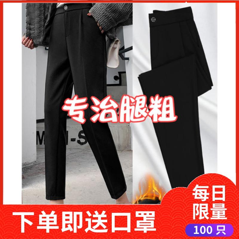 哈伦裤显瘦宽松垂感黑色休闲裤