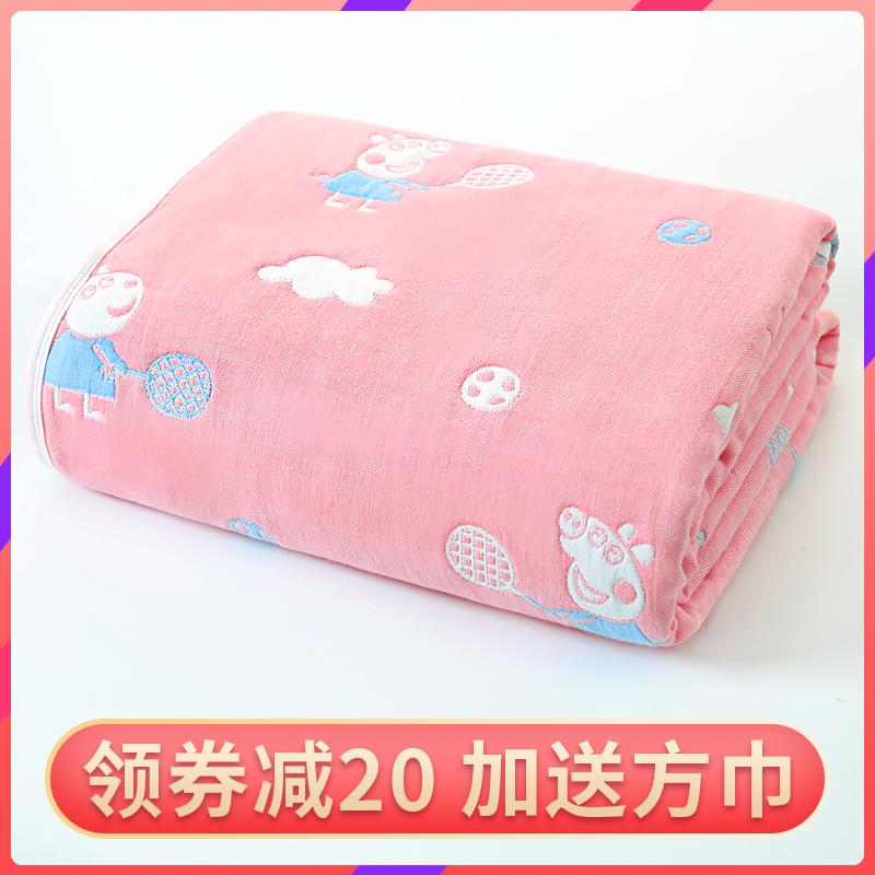 纯棉纱布婴儿盖毯新生儿宝宝儿童毛毯空调被春秋夏季浴巾毛巾毯子满21元减20元