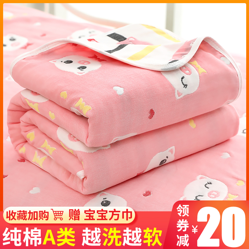 纯棉婴儿纱布浴巾超柔吸水宝宝新生儿的儿童秋冬款洗澡巾盖毯被子