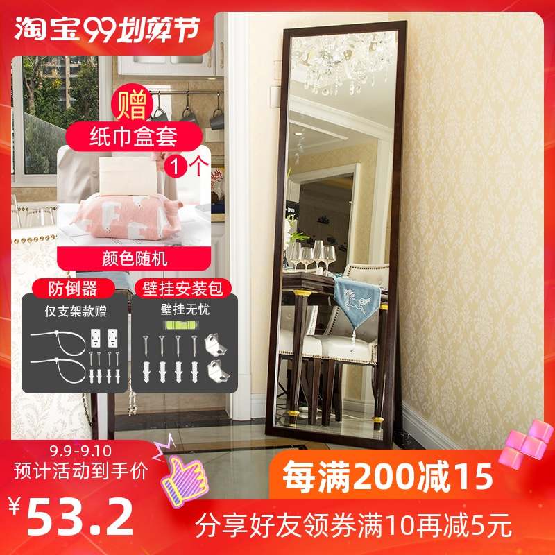 实木穿衣镜全身镜女大试衣镜壁挂北欧简约卧室家用立式防爆落地镜