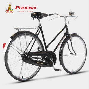 Phoenix 26-inch QF65 men and women retro pole brakes lightweight and lightweight vintage bicycle leisure travel commuter bike