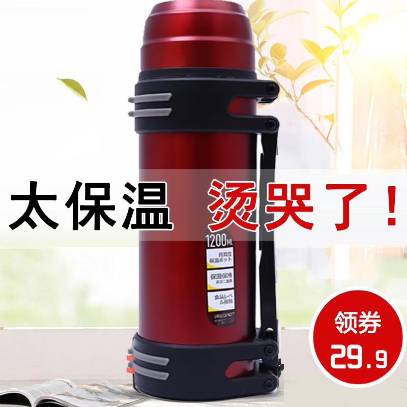 盛庄保温水杯男士大容量2升不锈钢保温壶户外家用便携车载旅行壶
