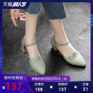 真皮软皮女鞋夏季2020新款包头凉鞋百搭中跟粗跟皮凉鞋皮鞋夏单鞋图片