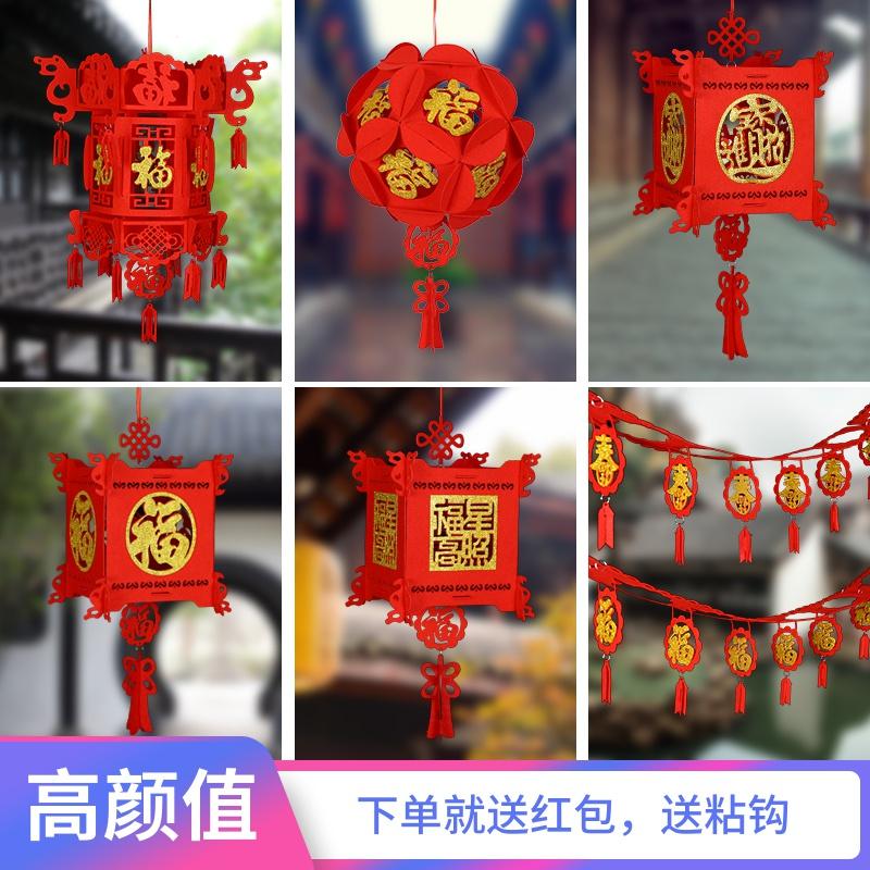 小红灯笼挂饰元旦过年春节新年装饰户外节日喜庆宫灯室内场景布置
