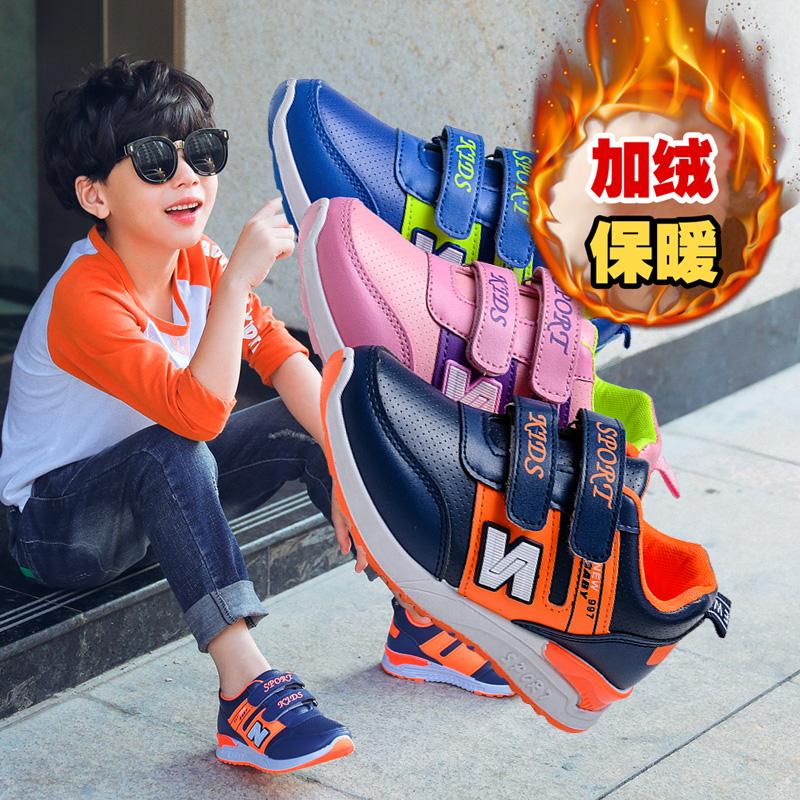 男童鞋女童鞋秋款儿童加绒棉鞋男孩休闲鞋中大童鞋子男童运动鞋子