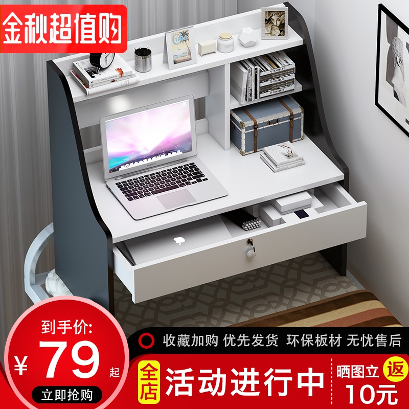 床上书桌寝室上铺下铺小桌子懒人桌大学生宿舍经济型笔记本电脑桌