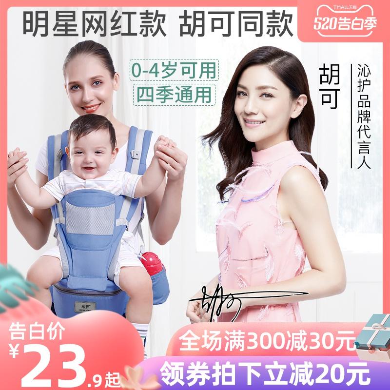 婴儿背带腰凳前抱式轻便夏季四季多功能宝宝坐凳前后两用抱娃神器