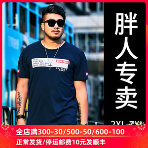 GxxH large size men's summer t-shirt men's short-sleeved fat loose and fat increase fat people fat guy clothes tide brand