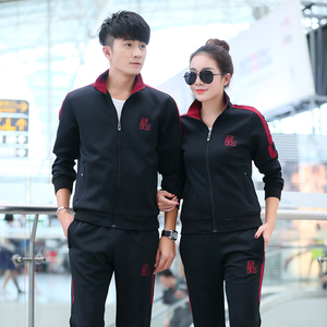 Sports suit male spring and autumn sweater fashion casual trousers brand running sports clothing female couple two-piece suit