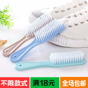 Brush creative gifts home department store daily necessities home life practical small department store grocery cleaning gadgets