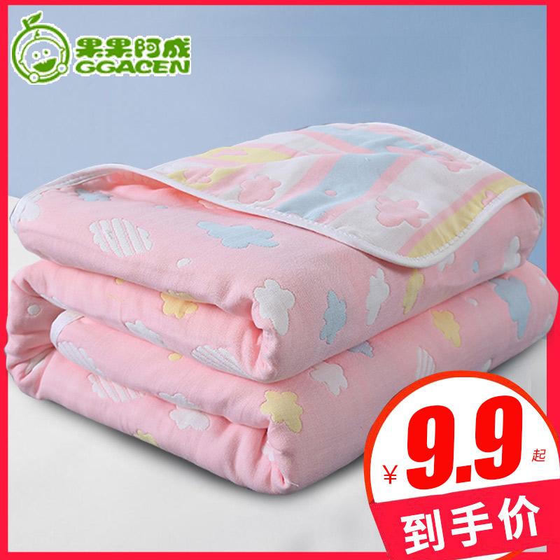 婴儿浴巾纯棉超柔吸水儿童宝宝盖毯初生新生儿洗澡大毛巾纱布被子