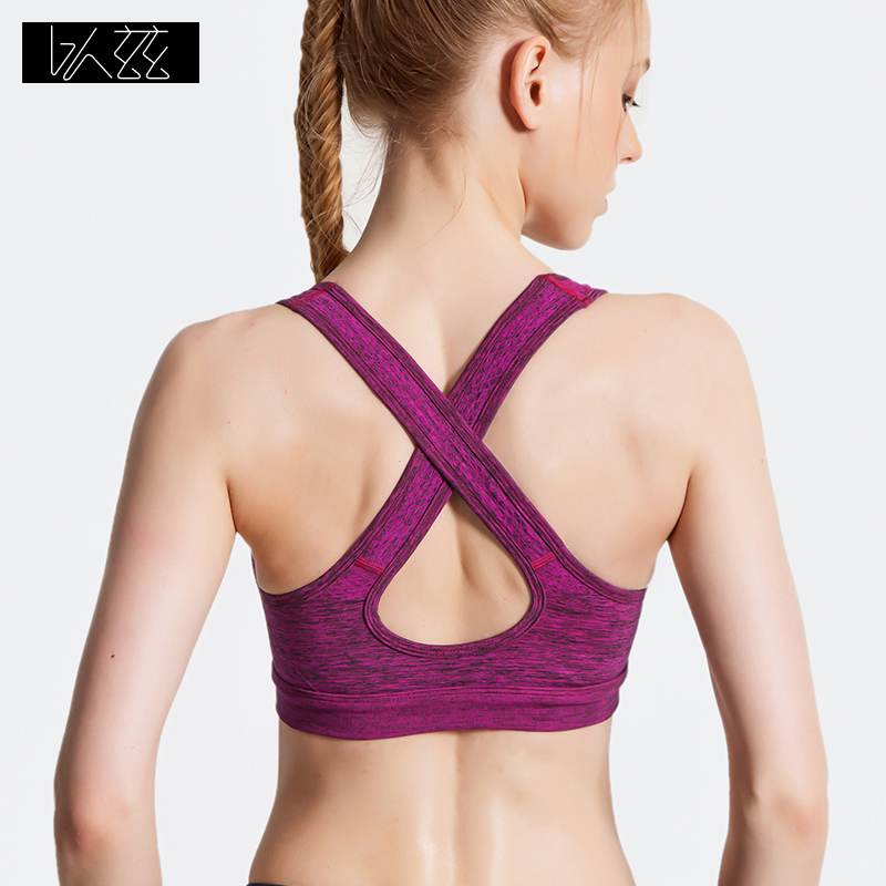 以兹运动内衣女美背跑步睡眠胸罩聚拢无钢圈背心瑜伽文胸bra