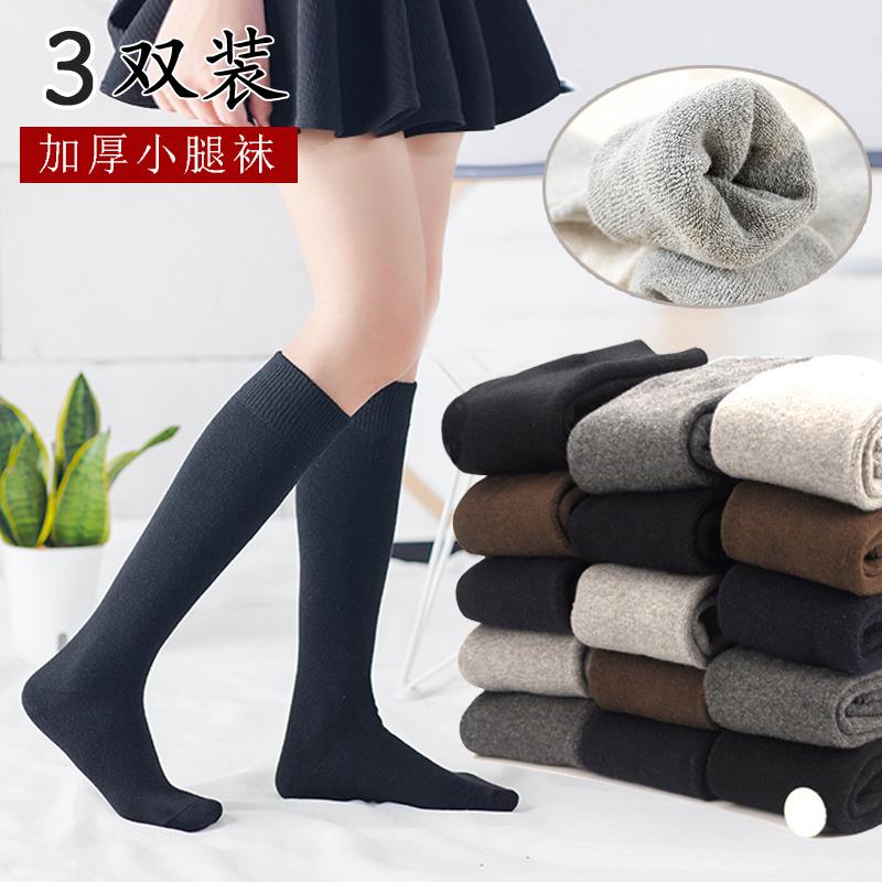 长筒袜子女加厚加绒保暖半截中筒及膝袜女韩国秋冬款显瘦小腿袜子