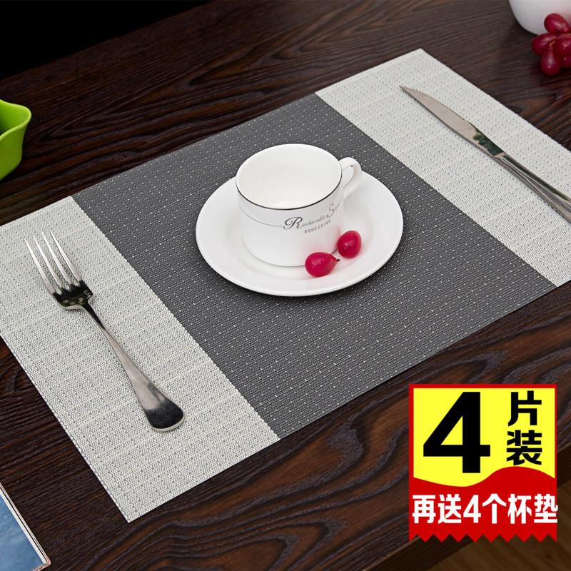 4片装日式餐布西餐垫北欧餐桌垫隔热垫防烫锅垫碗垫子杯垫家用PVC