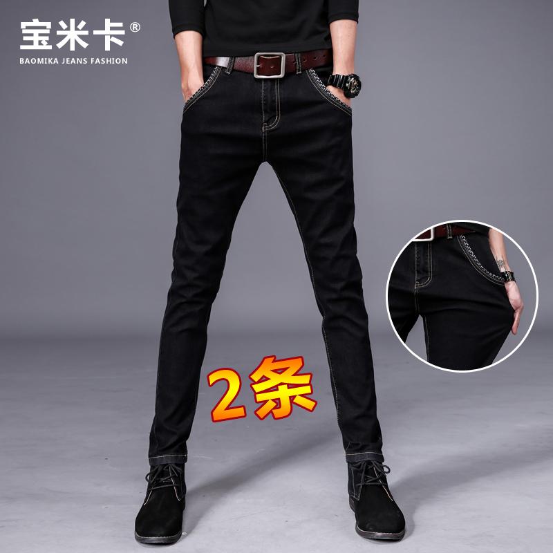 男士牛仔裤弹力新款修身小脚韩版潮流黑色休闲长裤男秋季加绒加厚