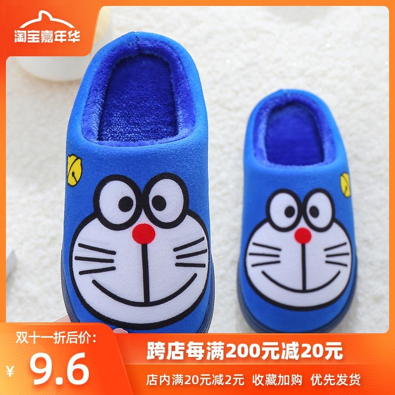 儿童棉拖鞋2019秋冬季男女童室内居家保暖棉鞋中大童亲子宝宝拖鞋