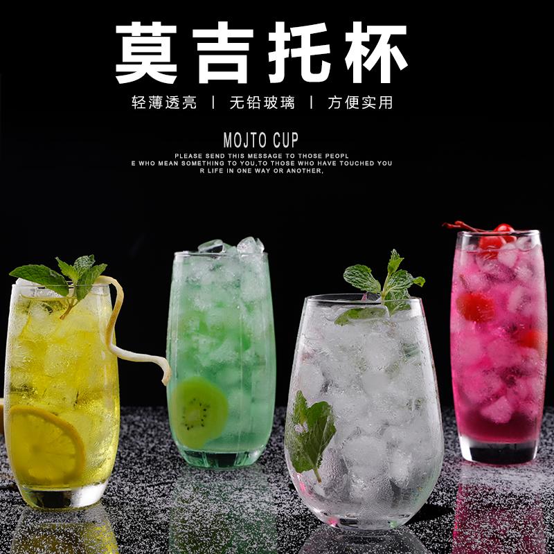 ins慕斯杯 莫吉托杯 玻璃杯鸡尾酒杯创意酒吧杯奶茶杯玻璃网红杯