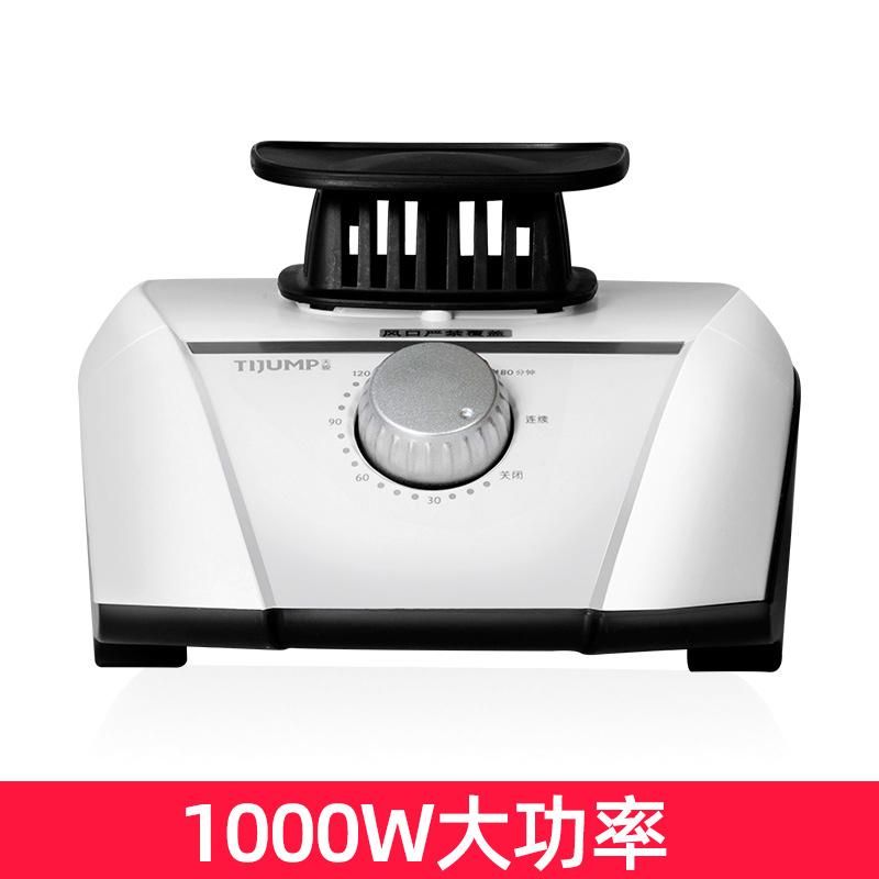 天骏 艾美特干衣机通用主机 大功率烘衣机暖风机暖风机烘干机机头
