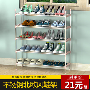 Simple stainless steel shoe rack home multi-layer economy dormitory shoe cabinet door dust-proof small narrow shoe shelf saves space