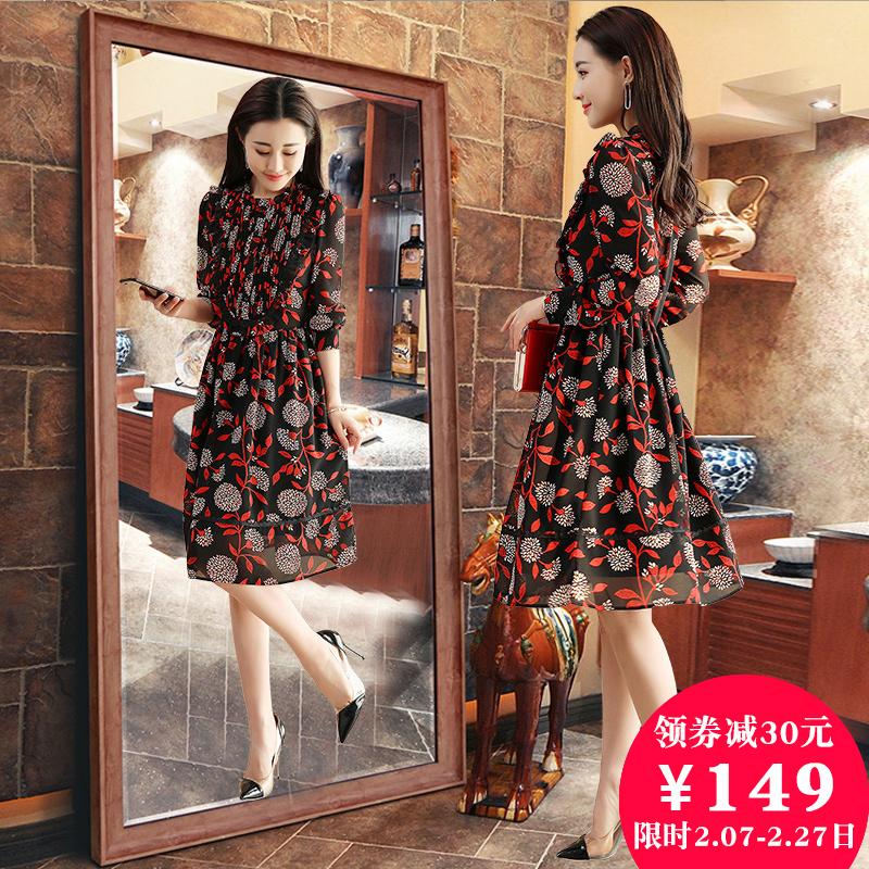 2018春款雪纺碎花连衣裙新款韩版女装修身显瘦气质收腰印花打底裙