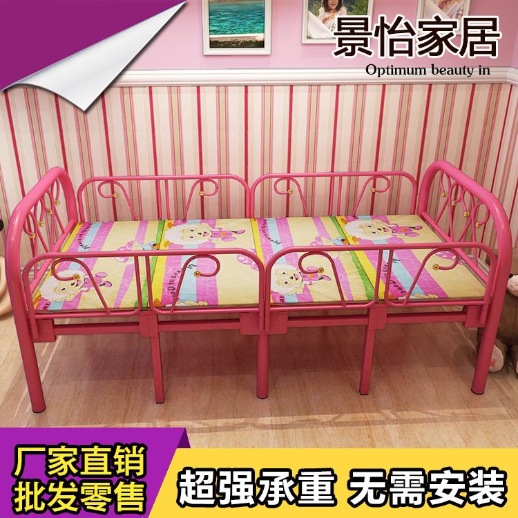 儿童床带护栏铁艺床加宽拼接单人床折叠男孩女孩公主床简易小孩床