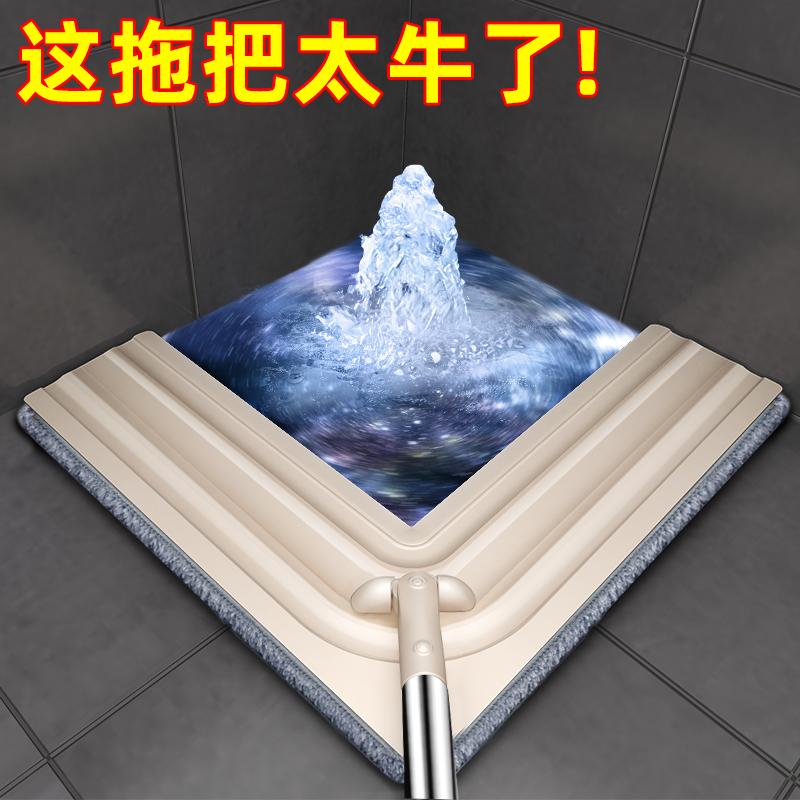 免手洗平板拖把木地板家用懒人干湿旋转拖地神器一拖两用地拖布净