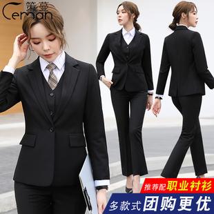 职业装西装套装女春秋气质小西服外套黑色学生面试白领工作服正装图片
