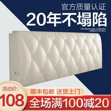 皮式靠垫双的榻榻米to6包靠背罩up枕板可粘贴