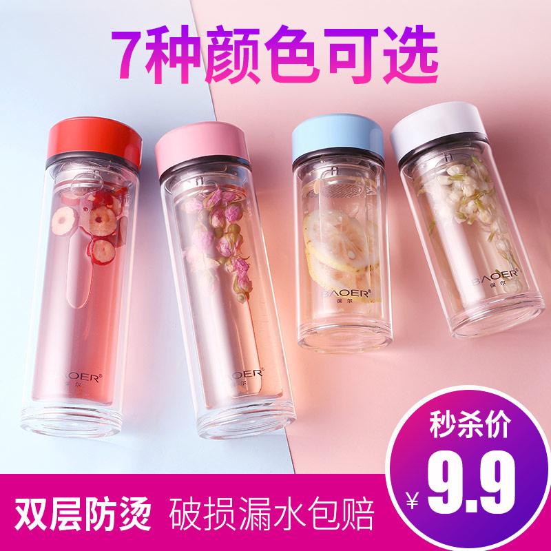 双层玻璃杯男女学生耐高温加厚随手水杯子便携可爱简约泡茶杯定制
