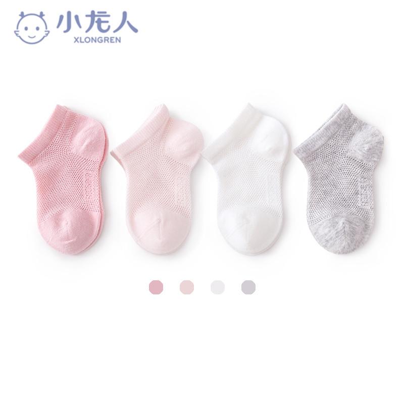 点击查看商品:小龙人初生婴儿纯棉袜儿童夏季薄款网眼袜透气短袜新生女宝宝船袜