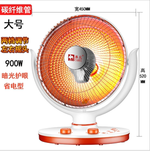 Household appliances electric heating fan household electric oven heating artifact desktop hemisphere shaking head mini roasting fire electric heating fan