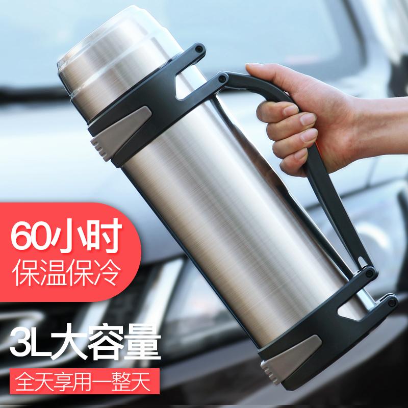 304不锈钢保温壶杯户外旅行3L大容量家用大号暖壶便携带热开水瓶