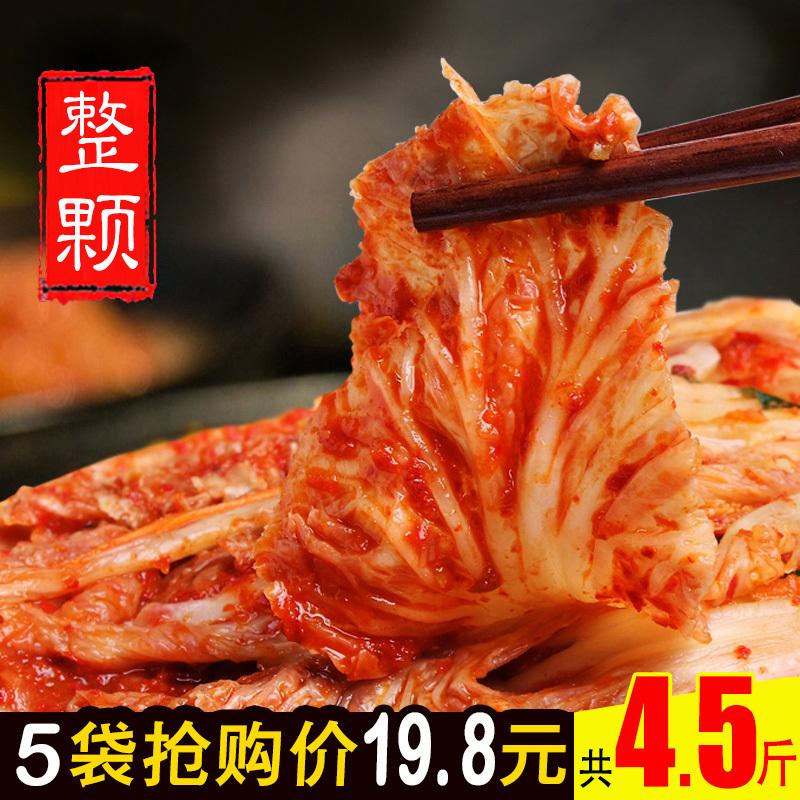 韩国泡菜正宗辣白菜开袋即食韩式延边朝鲜腌制咸菜袋装酱菜下饭菜